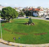 Δημόσιος απολογισμός 2007-2008 του δήμου Αγρινίου