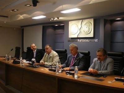 Νέα πρωτοβουλία της Εθνικής Τράπεζας και του Επιμελητηρίου Αιτωλοακαρνανίας για ενίσχυση των μικρομεσαίων επιχειρήσεων της περιοχής μας.