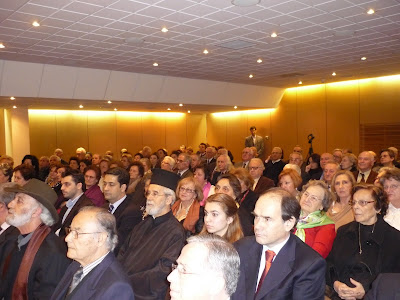 Εκδήλωση μνήμης και τιμής από τους Αγρινιώτες της Αθήνας.