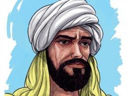كتاب احمد زهير للهرمونات