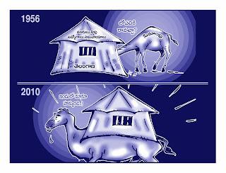 telangana and seemandhra camel story