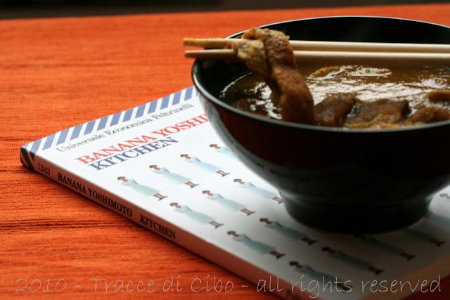 banana yoshimoto, kitchen