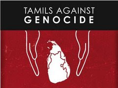 Tamil against genocide