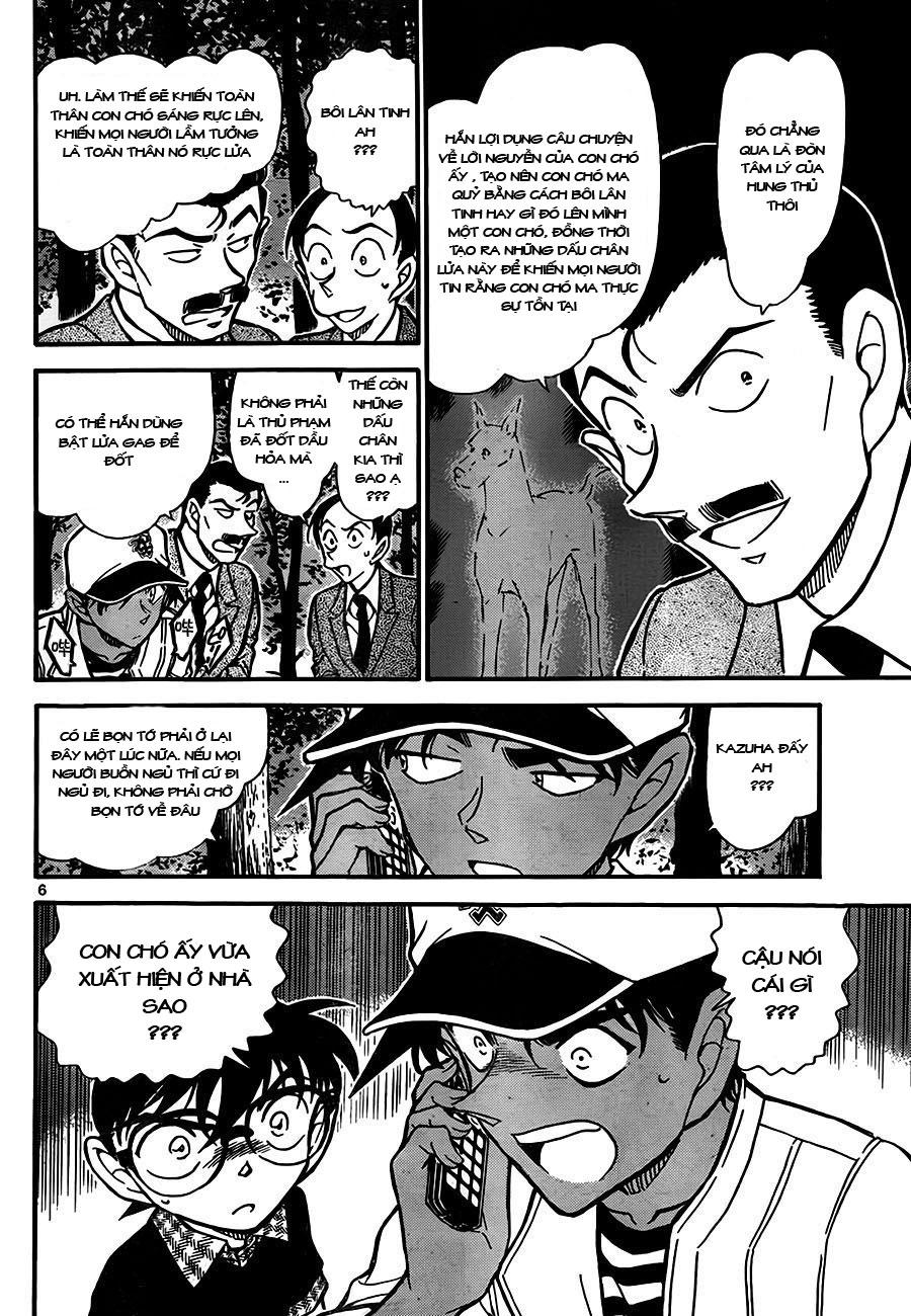 Conan-Thám Tử Lừng Danh trang 6