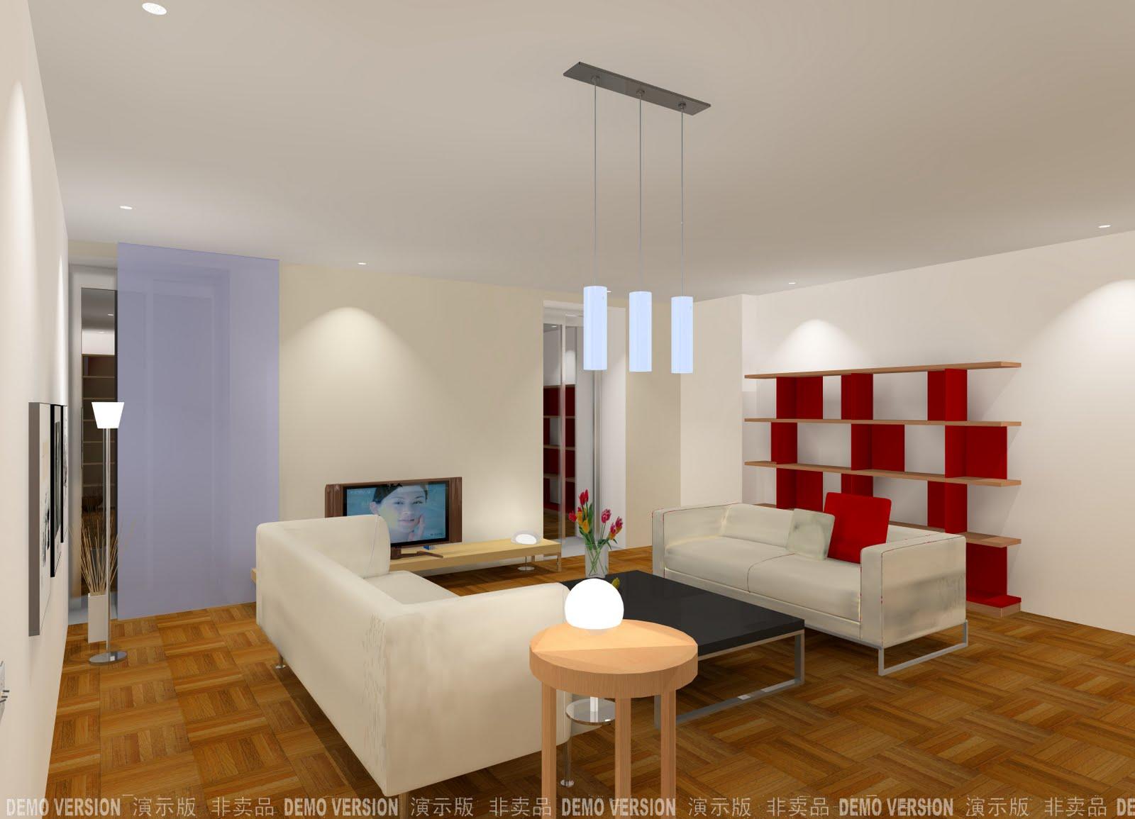 Architettare ovvero progettare casa online low cost for Progettare interni casa