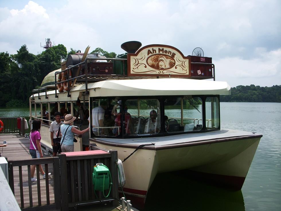 Anonymous_X: Singapore Zoo Boat Ride