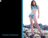 Chinatsu Wakatsuki Wallpaper 1280x1024