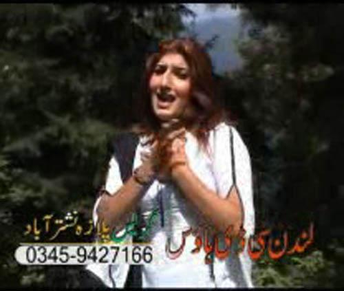 The Best Artis Collection: Pashto Model NONO (Semi Khan