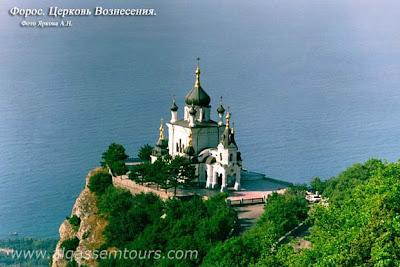 سياحة فى اوكرانيا