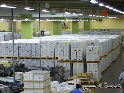 Kilang+Al Quran+%288%29 Kilang Al Quran Dan Bagaimana Al Quran Dibuat?