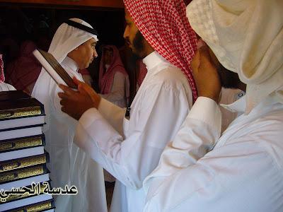 Kilang+Al Quran+%2824%29 Kilang Al Quran Dan Bagaimana Al Quran Dibuat?