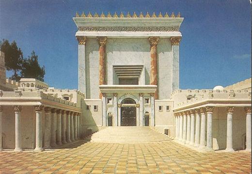 Bais Hamikdash