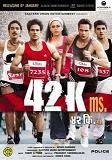 42-Kms
