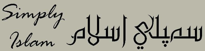 Simply Islam