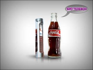 Био телефон Nokia питается от Coca-Cola