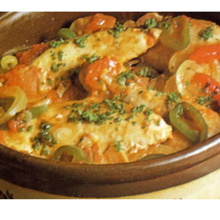 Recetas de cocina recetas olla express aves pollo con - Cocinar con olla express ...