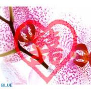 El amor que deja Internet. Publicado por MARGOT en 03:19 el amor que deja internet