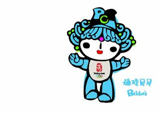 Free Mobile Wallpaper: Mobile Wallpaper - Chinese Olympic Dolls Part 1