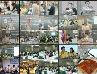 การประชุมชี้แจงงานโครงการจัดทำระบบข้อมูลสถิติระดับท้องถิ่น