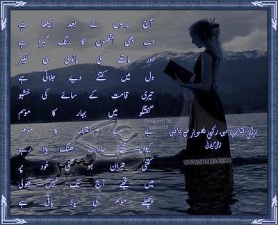 Nice Poetry Pics