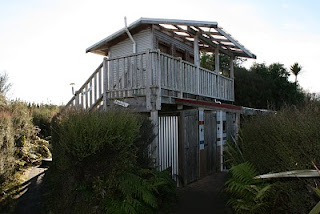 The outdoor Toilet and shower block of the eco lodge