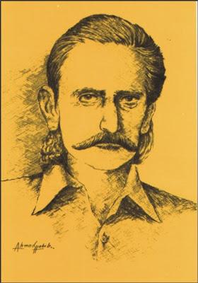 urdu poetry, urdu ghazal, ilm-e-arooz, taqtee, Meera Ji, میرا جی