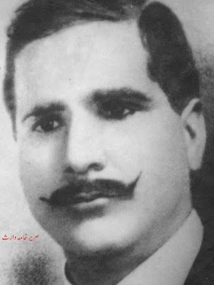 Allama Iqbal, علامہ اقبال