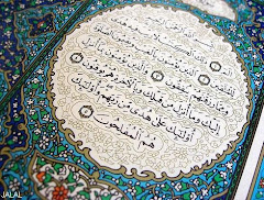 QURAN SHARIF