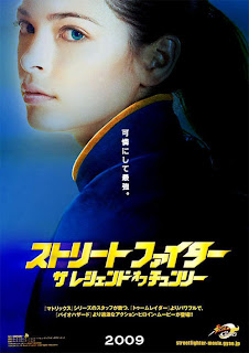 Street Fighter The Legend of Chun Li First Official Poster