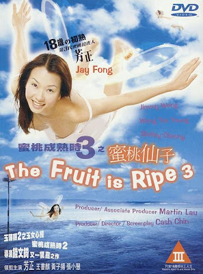 The Fruit is Ripe 3