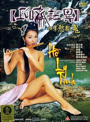 Chinese Movie sex