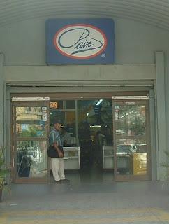 Paiz grocery store, La Ceiba, Honduras