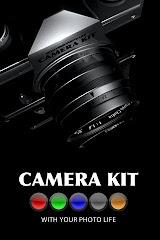 CameraKit 公式