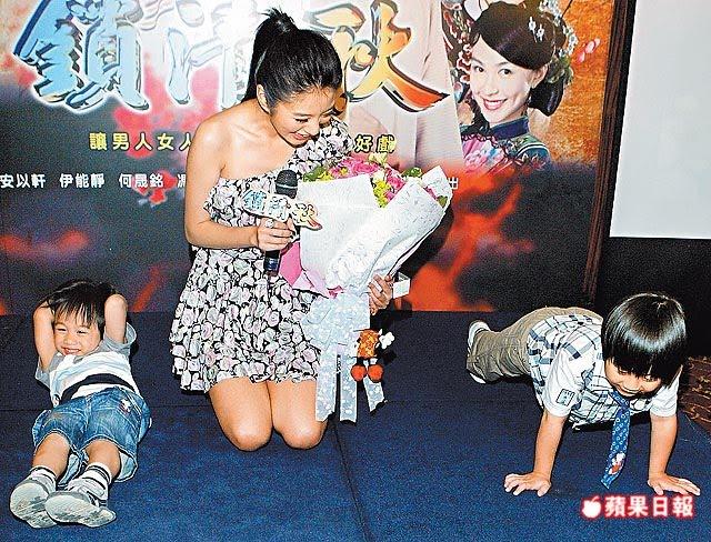 Xiao+xiao+bin+and+vanness+