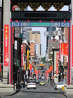 China Town ou bairro chinês.