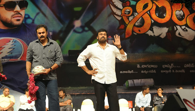 'Orange' Movie Audio Launch Gallery movie photos