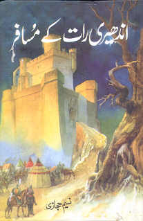 Urdudb: Download and Read Novels Online: Andheri Raat k Musafir by ...