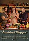Επικίνδυνες Μαγειρικές, Poster