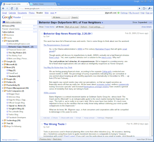 My Favorite Web App: Google Reader
