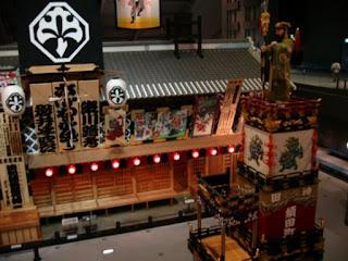 Fotografia do interior do Museu Edo-Tóquio