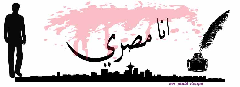 masr25