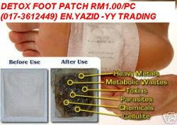 DETOX FOOT PATCH JUN GONG KOREA HARGA SERENDAH RM0.30/PC