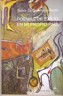 Libro donado por el escritor Rubén Darío Arroyo Osorio al Taller La Urraka.