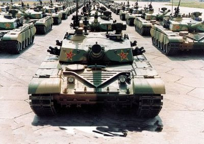 char 96 chinois