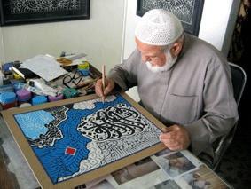 Khalil al-Zahawi au pinceau