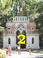 portail n°2