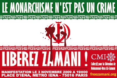 affiche Zamani
