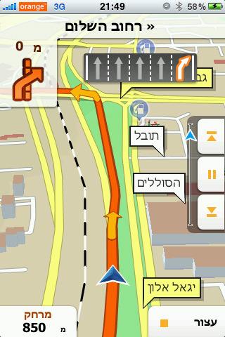 for israel igo my way 2010 ipa app version 1 1 description igo my way
