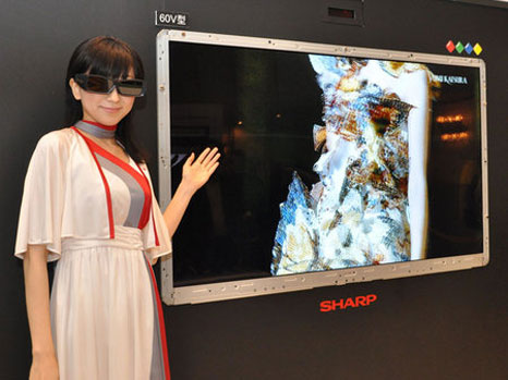 Sharp 3D Quattron TV: Promising high image quality