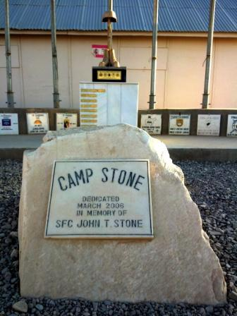 Afghanidan herat camp stone for Camp stone